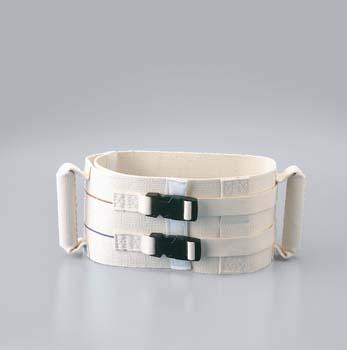 Posey Ergonomic Walking Belt